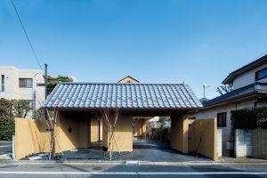 S'Nagayamon
