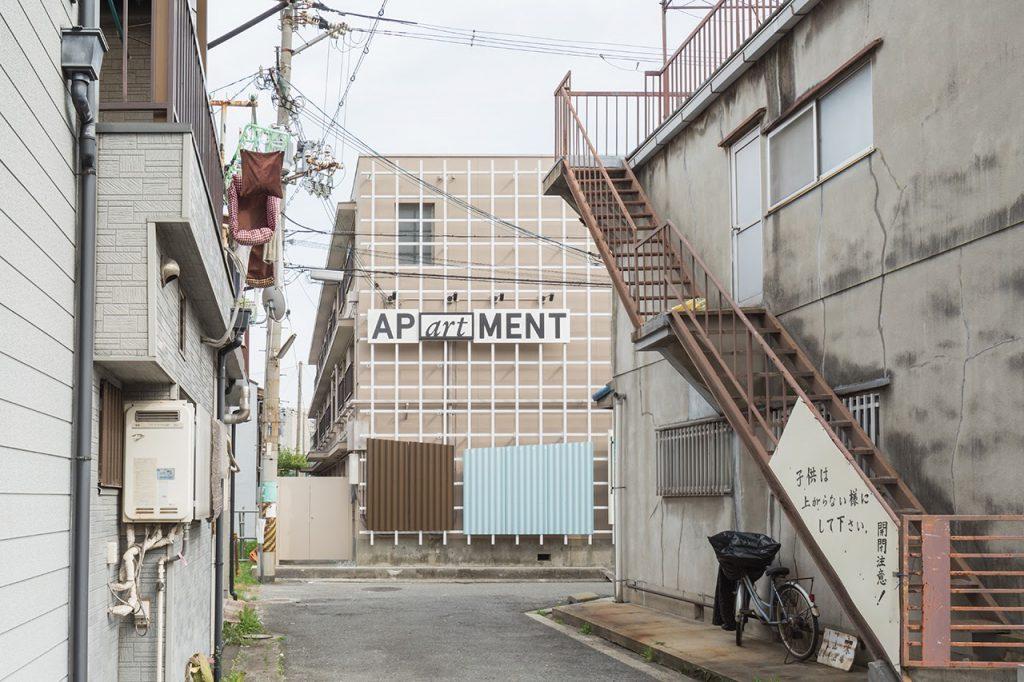 新建築 2016年8月号 釜石市大町復興住宅1号 OMACHI 1ST PUBLIC HOUSING
