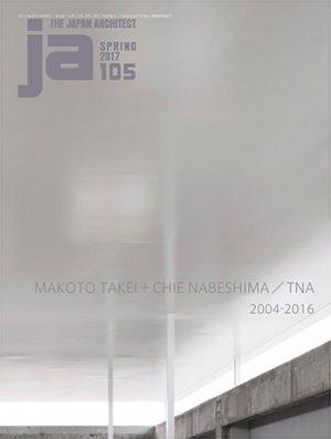 JA 105, Spring 2017