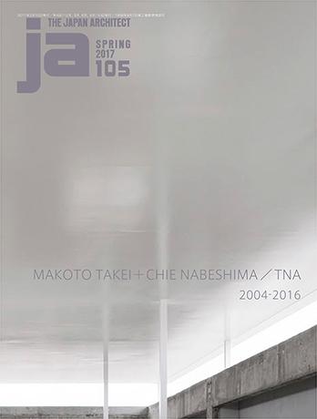 ja-105-00