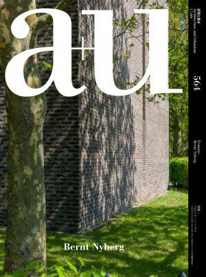 a+u 2017年9月号