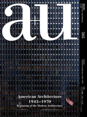 a+u 2017年10月号