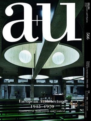 a+u 2017年11月号