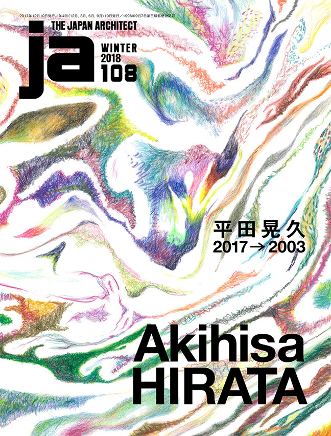 ja-108-00