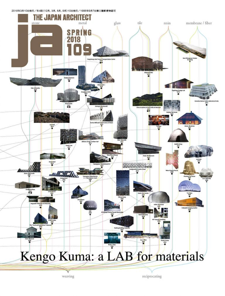 ja-109-00