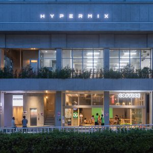HYPERMIX 超混在都市単位