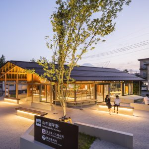 山中湖村平野交差点 バス待合所・観光案内所