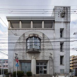 西陣産業創造會舘(旧京都中央電話局西陣分局舎)