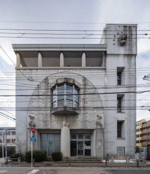 西陣産業創造會舘 (旧京都中央電話局西陣分局舎)