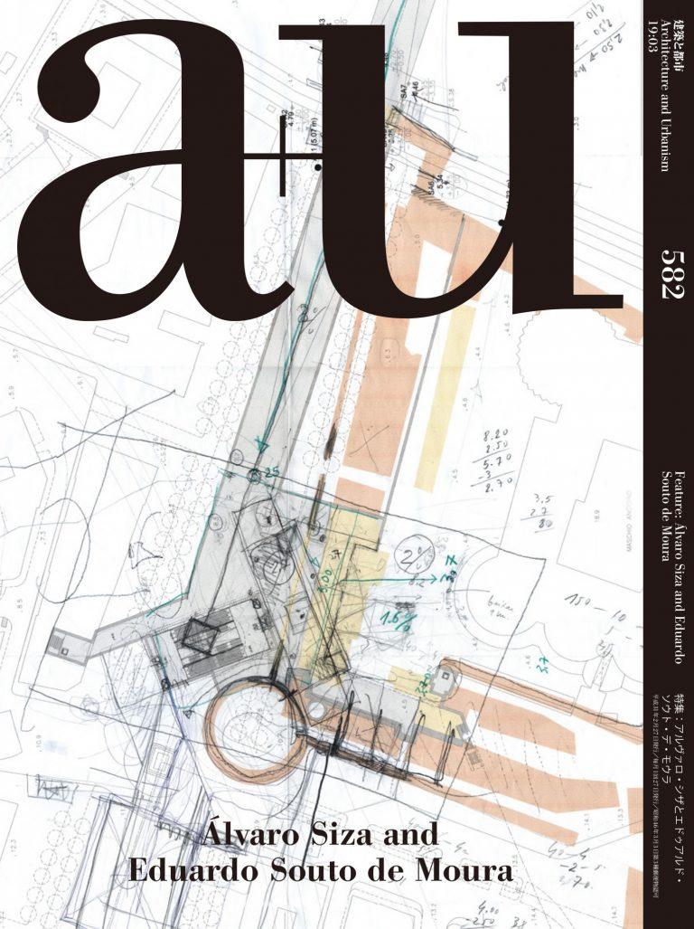 au1903_cover192_190206-2_Big