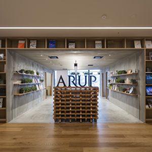 Arup 東京 新オフィス