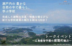 eichigakuen_top
