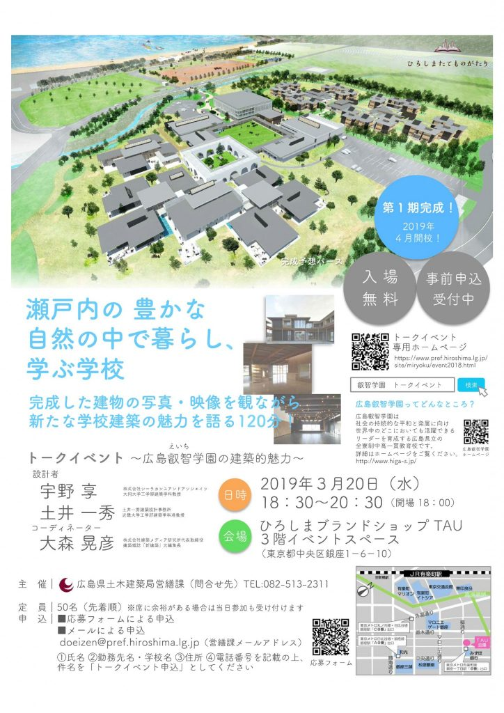 flyer_front
