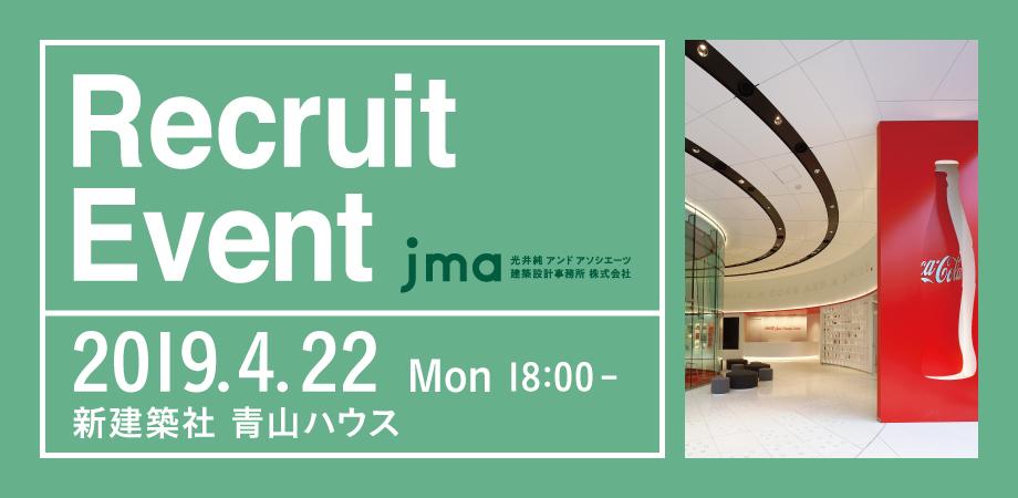 jma_event1-2