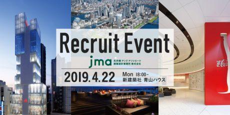 jma_event2-2