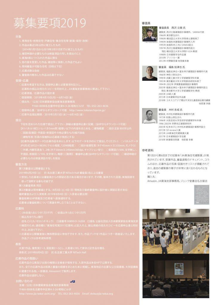 2019-youkou_2