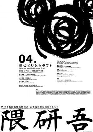 kengokuma-04