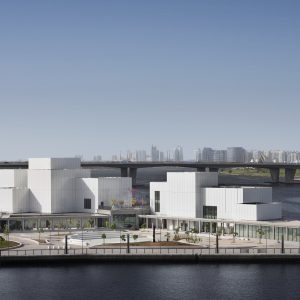 Jameel Arts Centre/Jaddaf Waterfront Sculpture Park
