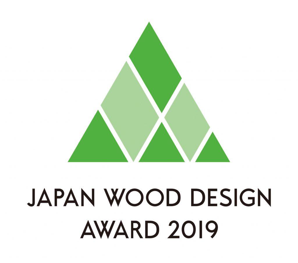 JAPAN WOOD DESIGN AWARD 2019_2