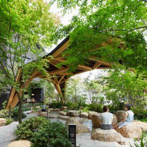 湯田温泉観光回遊拠点施設