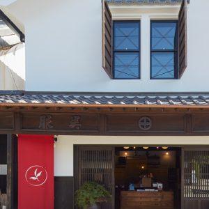 柳町歴史地区再生計画