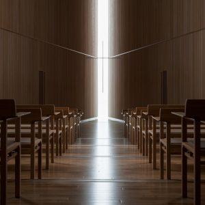 広尾の教会 21世紀キリスト教会広尾教会堂