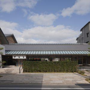 虎屋京都店 - 設計: 内藤廣建築設計事務所 施工: 鹿島建設