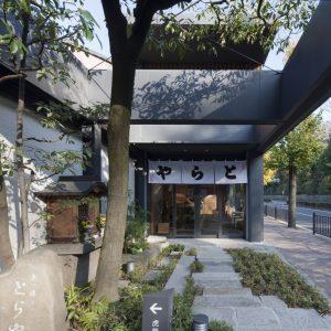 とらや一条店改装 - 設計: 内藤廣建築設計事務所 施工: 鹿島建設