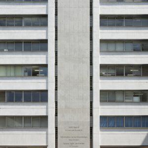 東京工業大学すずかけ台