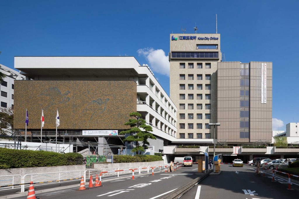 新建築 2012年11月号 東京駅丸の内駅舎保存・復原