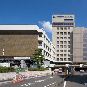 江東区庁舎耐震改修