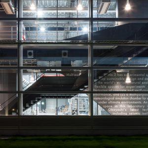 大林組技術研究所 オープンラボ2 - 設計: 大林組一級建築士事務所 施工: 大林組