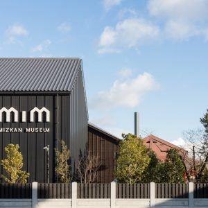 MIZKAN MUSEUM (MIM) - 設計: NTTファシリティーズ 施工: 竹中工務店