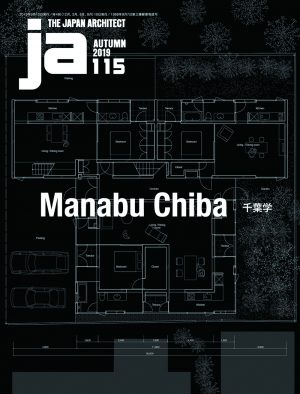 JA115_表紙
