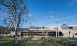 国立京都国際会館ニューホール