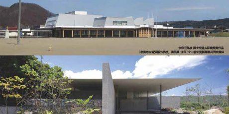 令和2年度日事連建築賞作品募集開始-すぐれた建築作品を設計した建築士事務所を表彰-