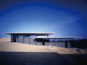 弥高山の家