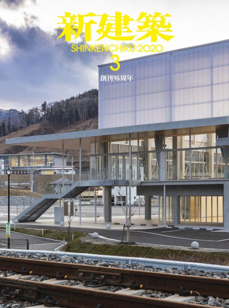 SK2003_cover_koryo