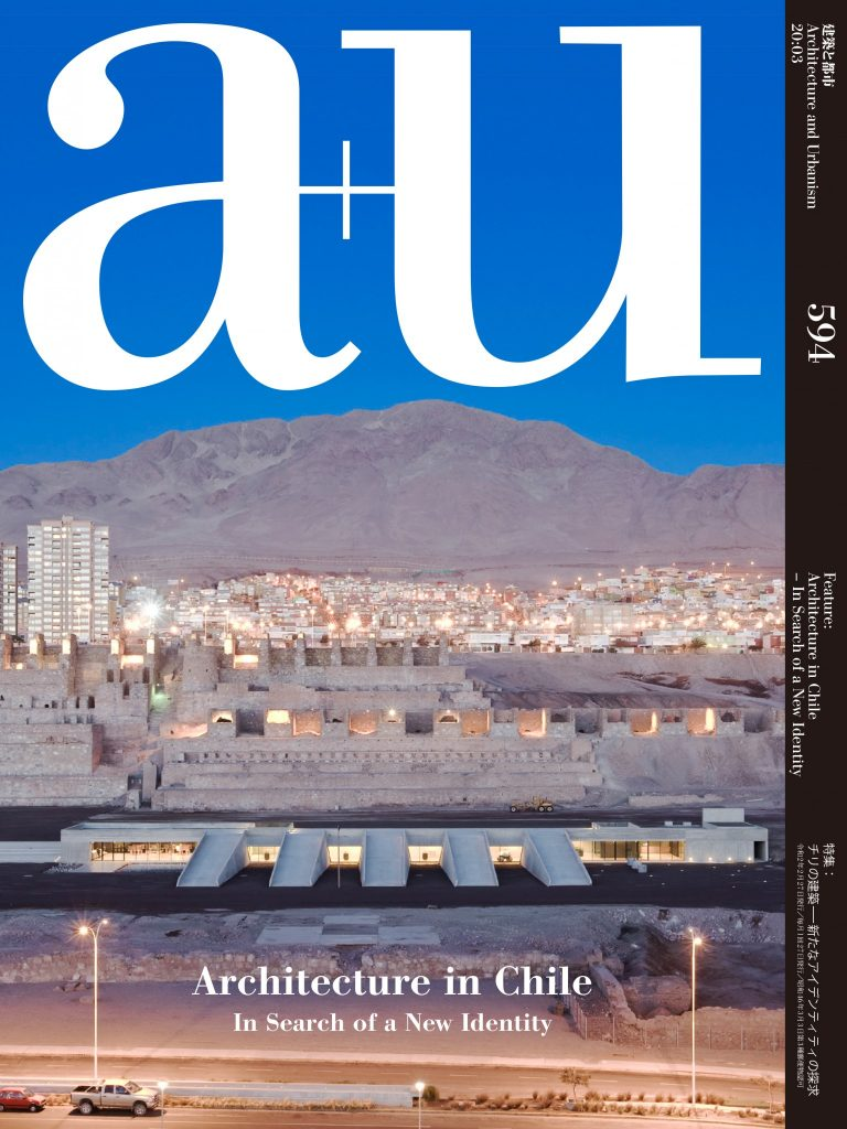 au2003_cover_2