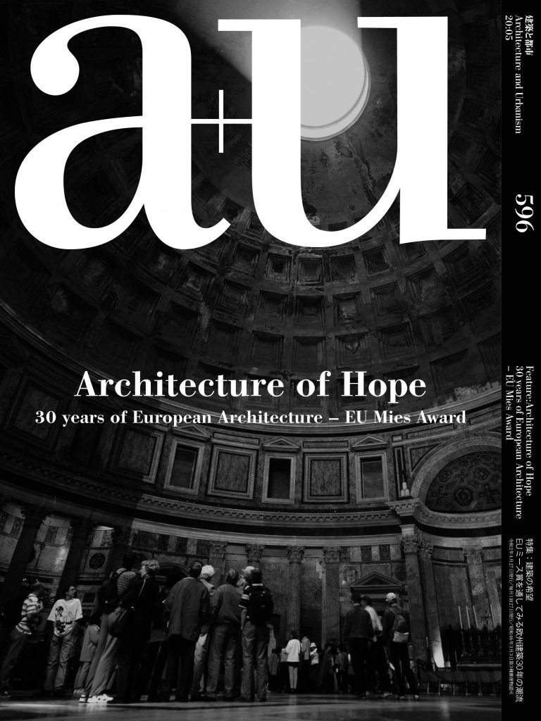 au2005_cover