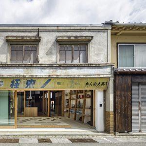 龍野の文具店