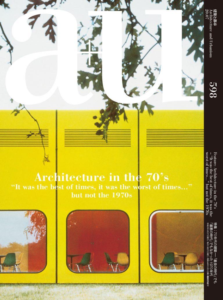 au2007_Cover_Final