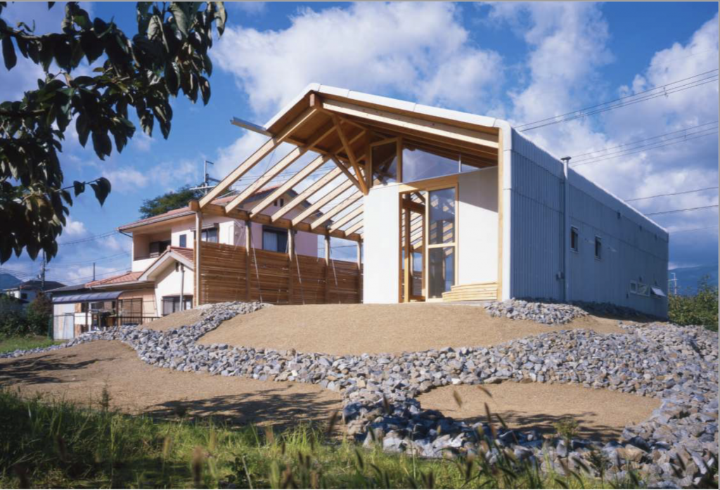 住宅特集 2020年8月号 庭──人と自然を繋ぐもの Garden