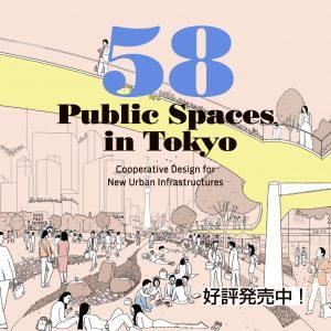"""丸の内建築図集 1890-1973 <span class=""""subline"""">三菱地所設計創業130周年記念</span> <span class=""""hide"""">Mitsubishi Jisho Sekkei 130th Anniversary Architectural drawings of Marunouchi Tokyo 1890−1973</span>"""