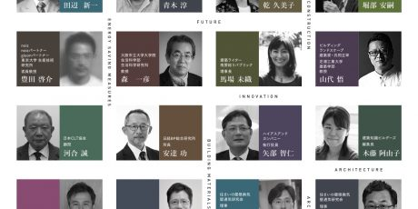 【建築家登壇! 無料講演会のご案内】Japan Home & Building Show