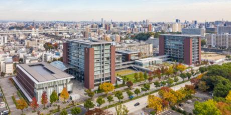 愛知学院大学 名城公園キャンパス