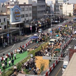 Yanagase PARK LINE 2020