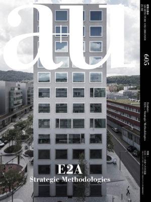 a+u/1年 (12冊)