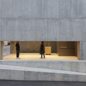 Harajuku Expanding Landscape Project The Mass・StandBy