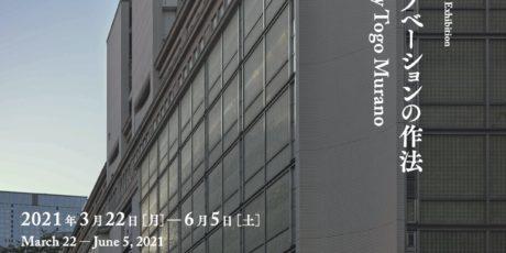20210322m